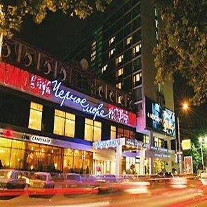 Hotel Black Sea Hotel on Rishelyevska