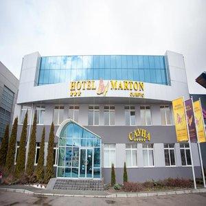 Гостиница Мартон Олимпик (б. Гостевой Дом Олимпик)