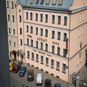 Hotel Arbat Nord