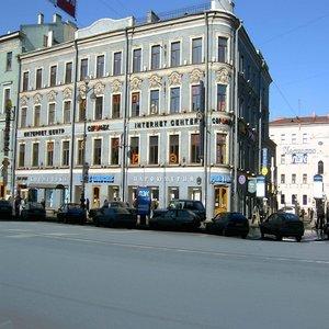 Гостиница Невский Централь Отель