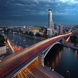 Ibis Moscow Paveletskaya