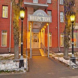 Гостиница Шерстон