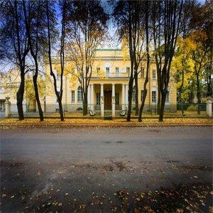 Гостиница Кочубей Центр