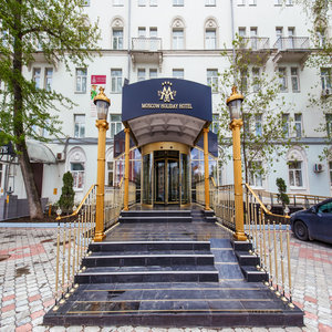 Hotel Moscow Holiday Hotel