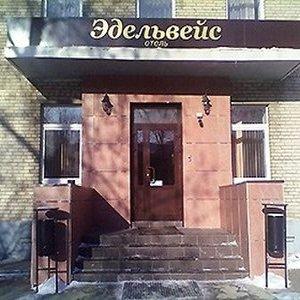 Гостиница Мастер-Отель Дубровка (б.Эдельвейс)