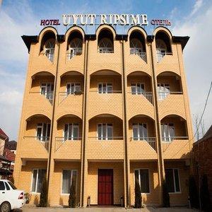 Гостиница Уют Рипсиме