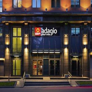 Гостиница Адажио Москва Павелецкая