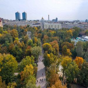 Гостиница Меркюр Ростов-на-Дону Центр