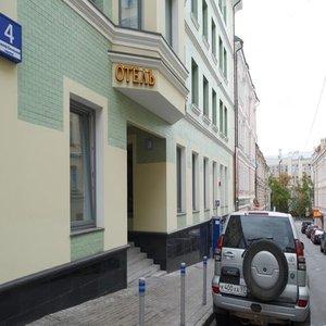 Гостиница Годунов