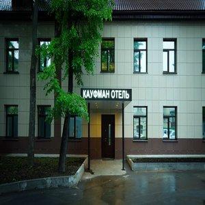 Гостиница Кауфман