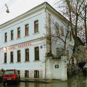 Гостиница Флигель