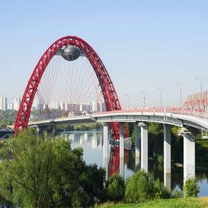 Ibis Moscow Oktyabrskoe Pole