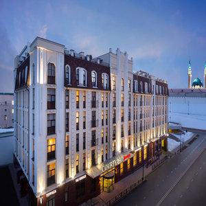 Hotel Courtyard Kazan Kremlin (form. Center Hotel Kazan Kremlin)