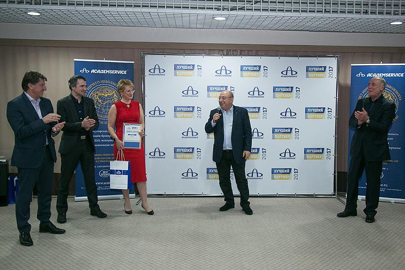 Система бронирования Академсервис бронирование гостиниц и отелей   и других стран бывшего СССР размещение в 4000 отелях транспортное обслуживание визовую поддержку vip сервис в аэропортах экскурсии речные круизы