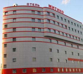 Гостиница Митино Москва